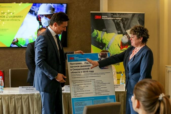 В Свердловской области завершилась программа «Год защиты органов дыхания»