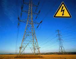 ЭБ  151 8. Аттестация по энергетической безопасности ответственных  за  электрохозяйство