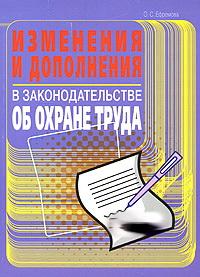 экзаменационные билеты проверки знаний правил электробезопасности